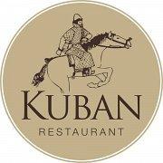 Karczma Kuban - Tychy