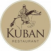Karczma Kuban - Katowice